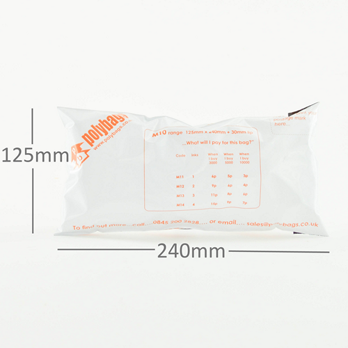 Mini Printed Mailing Bag