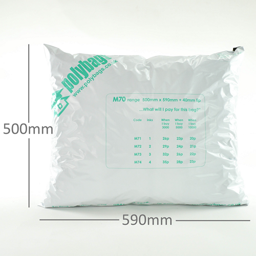 Large Printed Mailing Bag